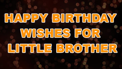 Birthday Wishes For Little Brother